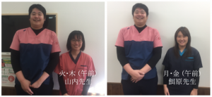 産後骨盤矯正中田先生と2人の施術者